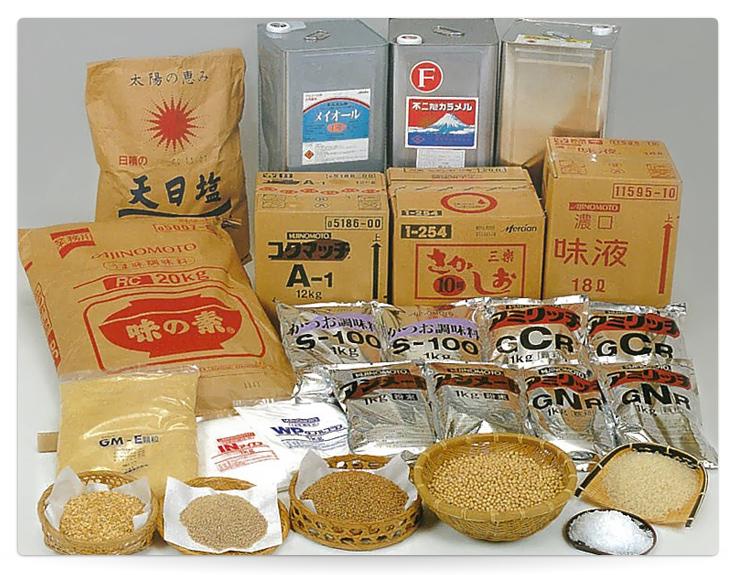 食品加工 原材料 株式会社三重むらさき